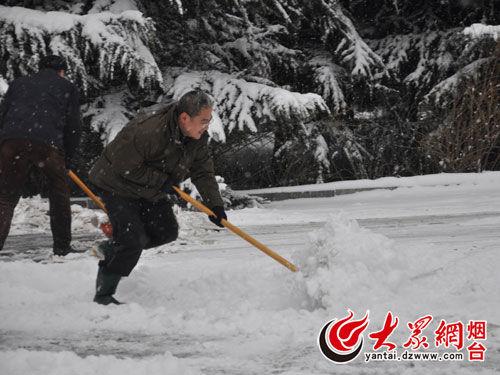 清理积雪人人有责