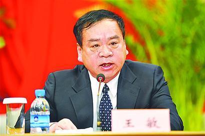 王敏谈反腐:书记过不了廉洁关就没有担当资格