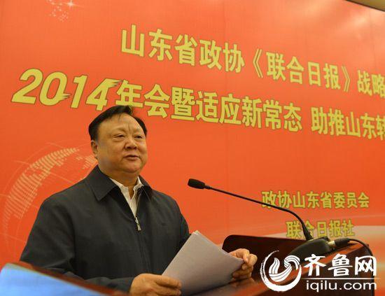 省政协副主席陈光作主题报告。