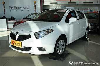 中华H220部分优惠2千元 店内现车销售