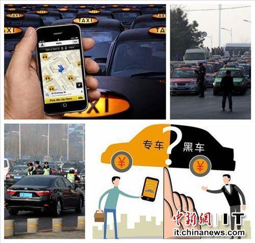济南开查专车第2天:附近百辆专车没人敢抢单