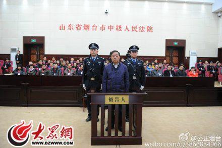 今天上午830,原南京市长季建业受贿案在山东烟台中院公开开庭审理