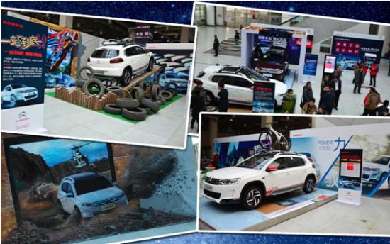 嘉年华区主要以产品的实景展示为主,配合大型3D实景画、复杂多路况展示、天天飞车现场体验竞技等项目,吸引了到场嘉宾的积极参与和互动