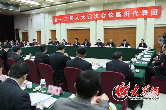 27日,临沂代表团分组审议政府工作报告 大众网记者 盛堃 摄