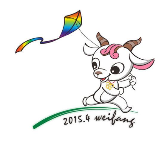 大众网2月13日讯(记者 范素娟)第32届潍坊国际风筝会将于2015年4月18日在潍坊举行。日前,由著名设计师梁文道设计,设计师程静、梁冰制作的本届风筝会吉祥物卡通羊已揭晓。   以生肖作为风筝会的吉祥物是历届潍坊国际风筝会的传统。2015年适逢中国农历羊年。羊对中华文化的贡献是多方面的,古人的审美观也曾受到羊文化的影响。美这一概念,直接因羊而产生。《说文解字》将美字归入羊部,曰:美,甘也。从羊,从大,赞叹羊是美,祥之物。   本届风筝会吉祥物是一个活泼可爱的卡通羊形象,