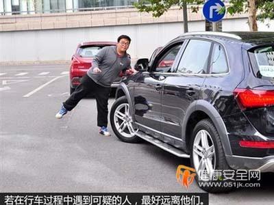 """#春节168小时#:如何处理交通事故中的""""碰瓷"""""""