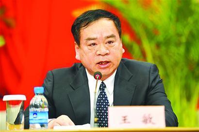 济南市委原书记王敏受贿涉嫌犯罪 被开除党籍公职