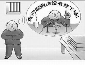 济宁通报5起违反八项规定典型 多名干部受处分