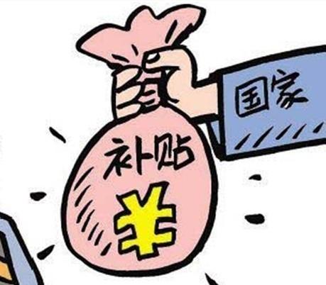 山东将为百岁寿星发补贴 预计超5千人将受益