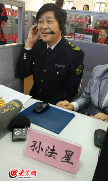 济南市食品药品监督管理局局长孙法星接听市民来电