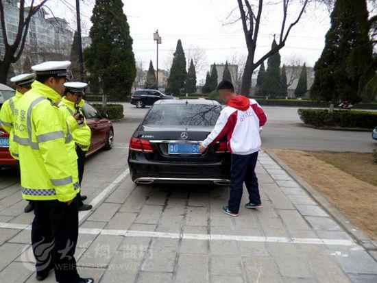 潍坊一坑爹高中生开奔驰车上路其父被罚100评政治课标准高中图片