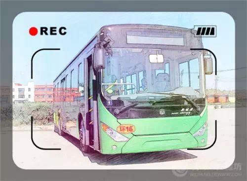 潍坊人的一生 就像乘坐环16公交车