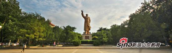 山东师范大学2015年招生章程