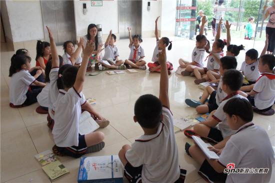 """山师附小:二年级2班成立 """"小小文学社团"""""""