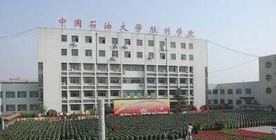 东营 招生战 胜利学院今年共计划招生2910人图片