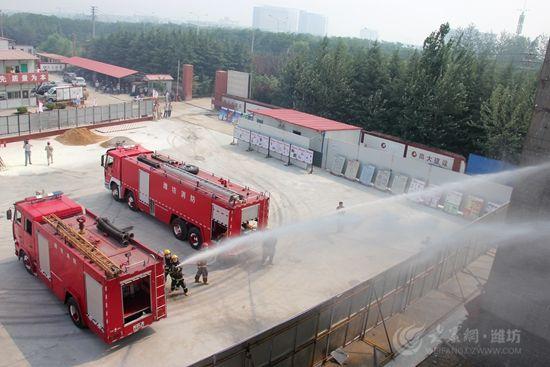 建筑工地消防演练步骤【相关词_ 建筑工地施工步骤】