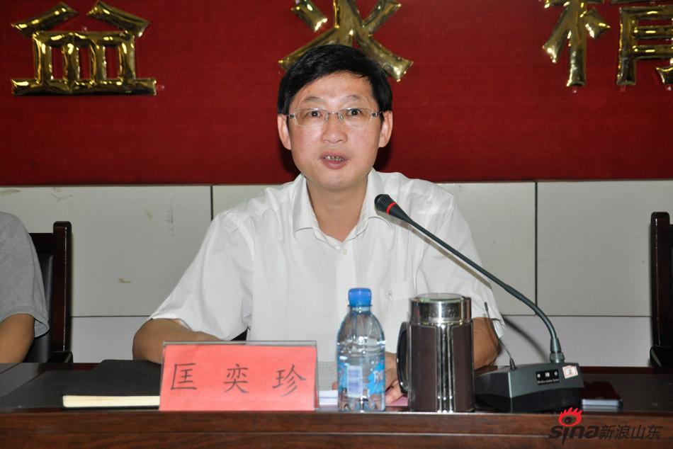 齐鲁医药学院校长匡奕珍在全体教职工会作报告