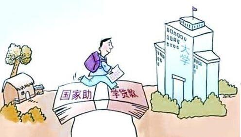 东营为1374名贫困大学生办理贷款手续款额超千万图片