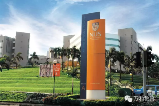 2016年新加坡国立大学 本科 奖学金选拔考试报名进行中
