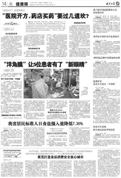 中国各省面积人口_国内各省人口