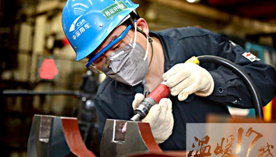 温暖十七城:青岛高铁铸造师宁允展的钢铁情怀
