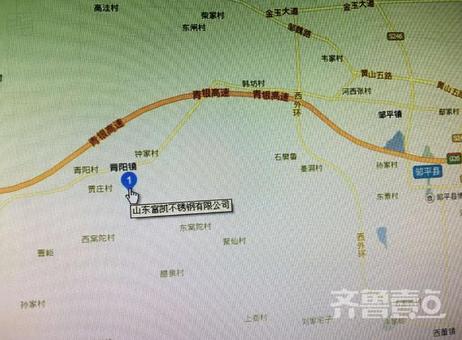 山东邹平县一企业发生煤气中毒事件 已致5死