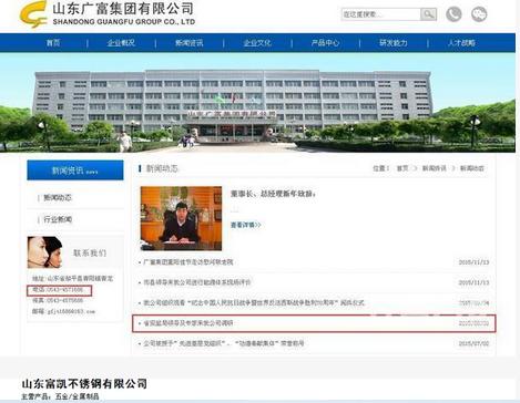 山东邹平县煤气中毒事件死亡人数升至10人