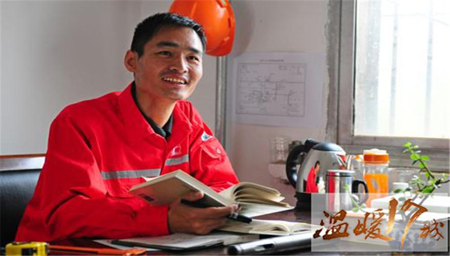 温暖17城:东营工人吴吉林用生命书写的胜利精神