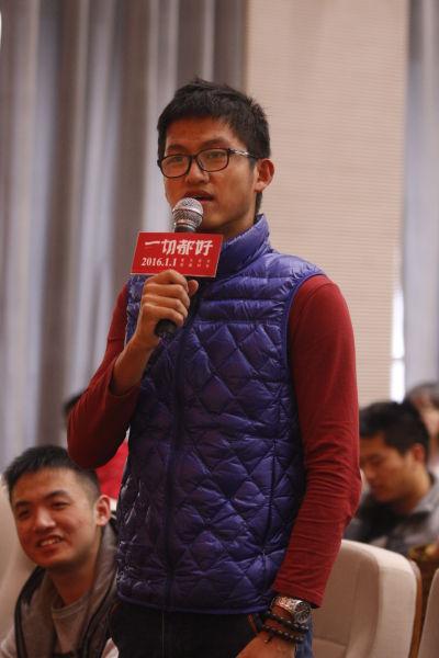 山东大学学生与导演张猛、出品人马珂互动