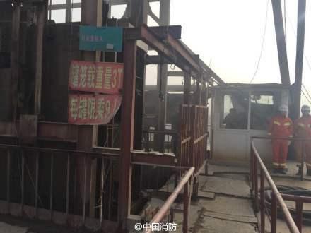 平邑石膏矿坍塌事故 92名消防官兵赶赴现场处置