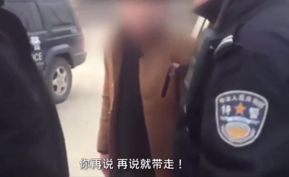 枣庄特警粗暴执法 私拍执法视频系辅警被拘留
