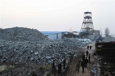 临沂坍塌事故矿企曾被令停产 官方称暗中作业