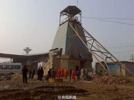临沂平邑石膏矿坍塌事故发现1人遇难 17人被困