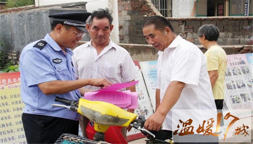 温暖17城:枣庄平民所长宋厚省 使命与生命同行