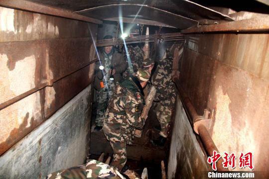 平邑坍塌事故:4号矿井被困14人生存空间较大