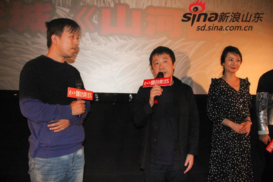 贾樟柯携山东演员张译来济宣传