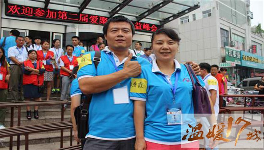 温暖17城:泰安张春霞 李强 模范公益好夫妻