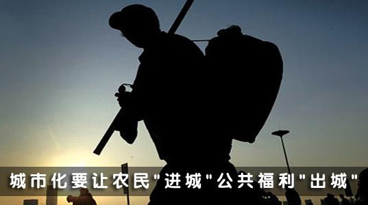 """山东民生""""红包""""农民首次进城买房有望获补贴"""