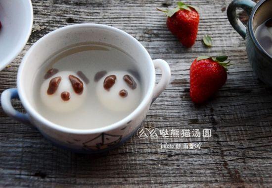 超萌超讨人喜欢的熊猫汤圆