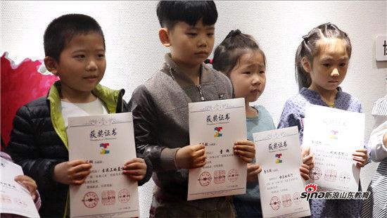 幼儿园创意自制教玩具获奖作品