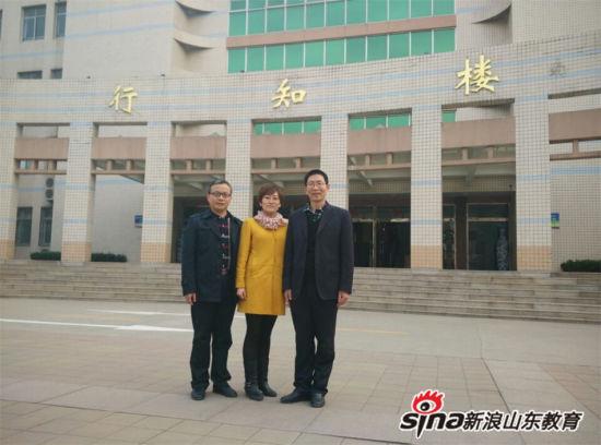 山东大学是一校三地(济南,青岛,威海)八个校园办学.