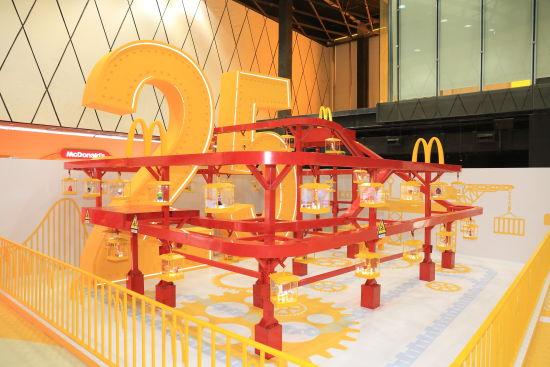 """""""奇趣玩具厂""""的六大展区2530个经典玩具共同献礼麦当劳进入中国大陆25周年"""