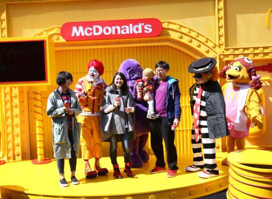 麦当劳叔叔与他的朋友们及超级玩具收藏家欢乐互动