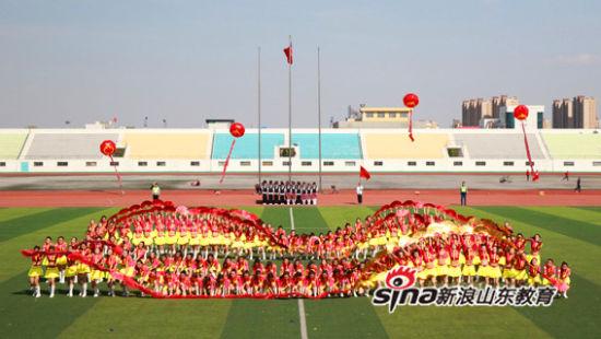 中国石油大学胜利学院成功举办第二届大学生团体操比赛图片