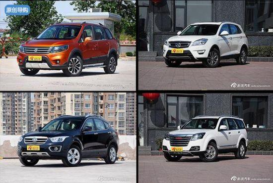 动力不足怎么行 四款国产增压SUV推荐