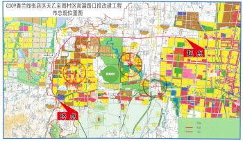309国道将开始改造 20多公里淄博城外绕行