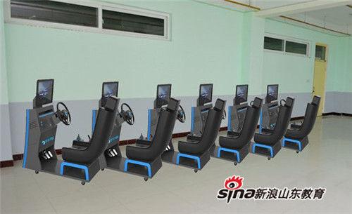 模拟驾驶室