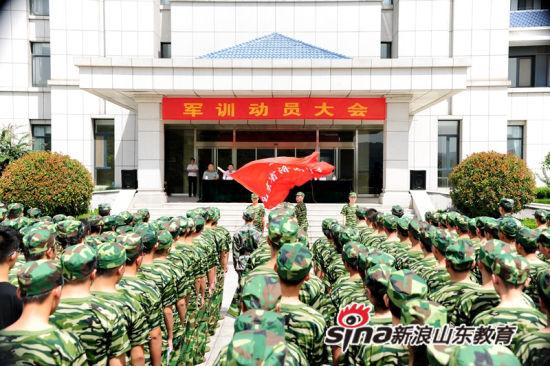 济南中学上好新学期新生军训第一课