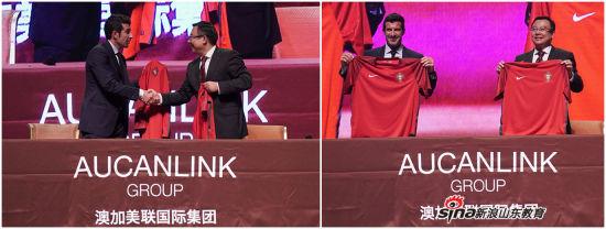 菲戈先生与澳加美联集团总裁王国栋先生互换球衣