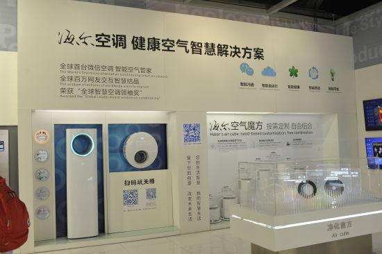 中国发展网:海创汇诞生创业项目已达1500项